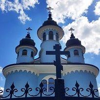 Ukrajinska grkokatolicka crkva Hrista Carja