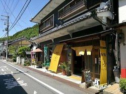 Hase Kirin Cafe