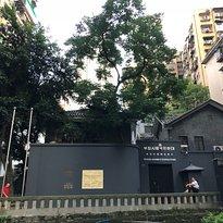 Chongqing Museum of Korean Provisional Government Site