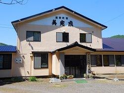 Onsen Ryokan Mikansei