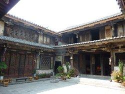 Tuan Hill, Honghe