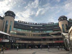 Arena-City Trade Complex