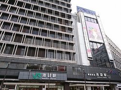 TOBU DEPARTMENT STORE