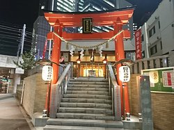 Hibiya Shrine