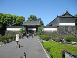 Kokyo Otemon Gate