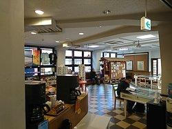 Fukagawa Tokyo Modan Kan