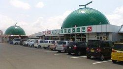 Michi-no-Eki Shichijo Melon Dome