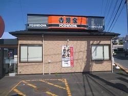 Yoshinoya Route 165 Nabari