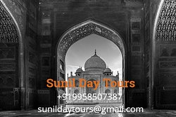 Sunil Day Tours
