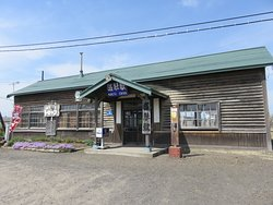 Mokoto Station Building