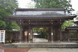 Oyama Shrine Zenritsu Shadan