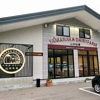 Yamanaka Dairy Farm