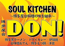 Soul Kitchen Hakataya Don