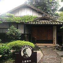 Yakumo Koizumi Old House in Kumamoto