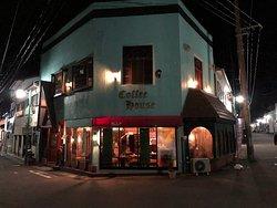 Cafe de Cattleya