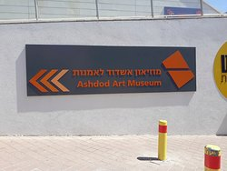 ‪Ashdod Museum of Art - Monart Centre‬