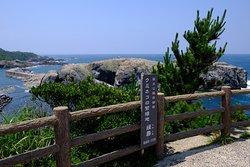 Hinomisaki Coast