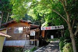 Yakumo Air Hole
