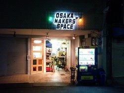 大阪 メーカーズスペース