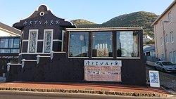 Artvark Gallery