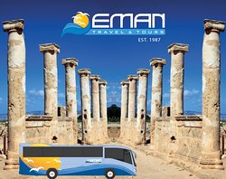 ‪Eman Travel & Tours‬