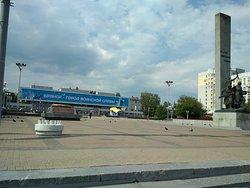 Bryansk State Local Lore Museum
