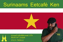 Surinaams eetcafé Ken
