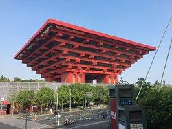 上海中华艺术宫