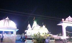 Siddhi Vinayak Mandir