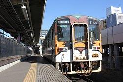 Hitachinaka Rail