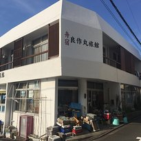 Ryosakumaru