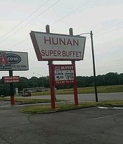 Hunan Super Buffet