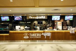 1 Pound Steak & Hamburg TAKERU Hankyu Sambangai