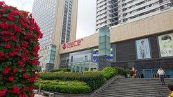 Wanda Plaza (Yanji road)
