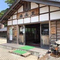 Yurari Foot Spa