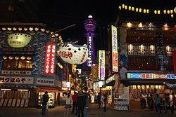 Backstreet Osaka Tours