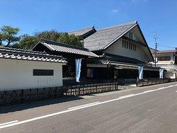 Ogaki City Folk Museum