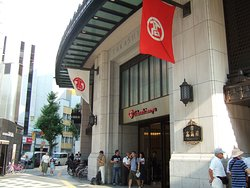 Takashimaya Osaka Store