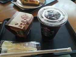 Starbucks Coffee Tosu Kuranouemachi
