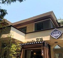 Gyeongseong Coffee Changwon Garosugil