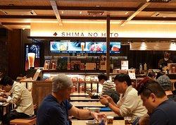 Shima no Hito New Chitose Airport Gate Lounge