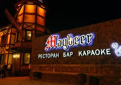 Maybeer
