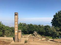 Mt. Oyama