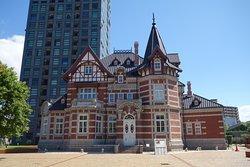 Kitakyushu International Friendship Memorial Library