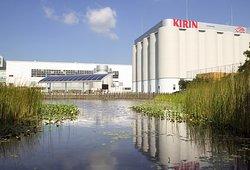 Kirin Beer Kobe Factory
