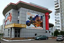 Hotel Sibir Tsentr