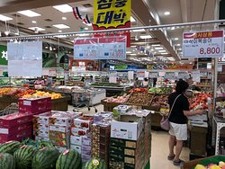 National Agricultural Cooperative Federation's agricultural products department store