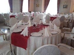 Przyjęcie Ślubne-Sala Lustrzana