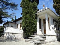 N. Ostrovskiy Literary Memorial Museum