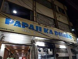 Sagar Papaji ka Dhaba